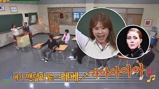 [선공개] 옥주현(Ok Joo Hyun)의