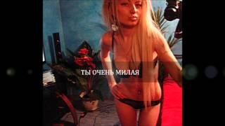 Юленька,я люблю тебя!