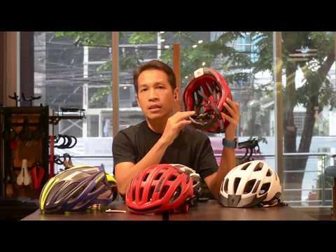 Cycling ETC แนะนำการเลือกหมวกจักรยานที่เหมาะกับคุณ 2