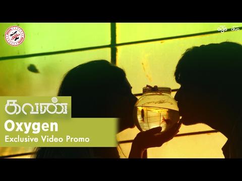 Oxygen - Video Promo | Kavan | Hiphop Tamizha | K V Anand | Vijay Sethupathi, Madonna Sebastian