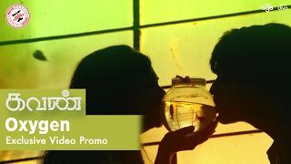 Kavan - Oxygen Video Song Promo