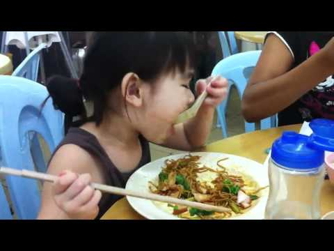 Zoe Joy & Wan Tan Mee