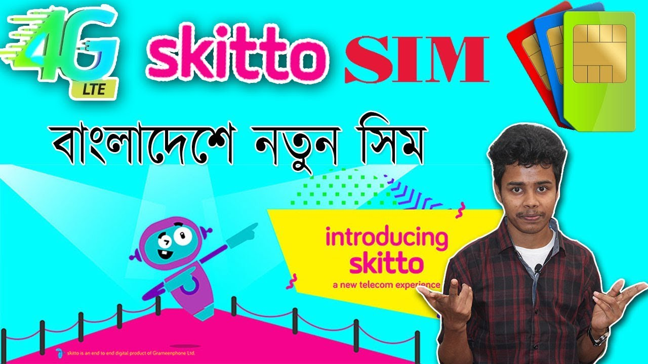 Skitto SIM in Bangladesh   New SIM   Bangla Tutorial   My Zone Pro