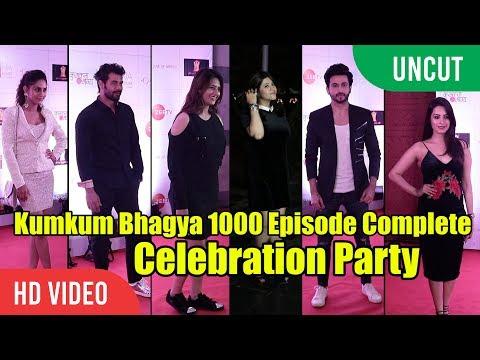 Kumkum Bhagya 1000 Episode Complete Celebration Party | Ekta Kapoor, Divyanka Tripathi, Karan Patel