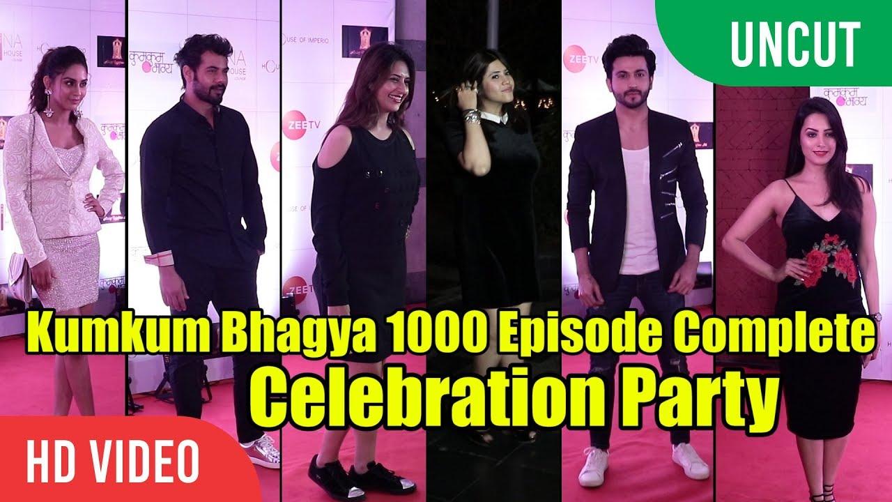 Kumkum Bhagya 1000 Episode Complete Celebration Party   Ekta Kapoor,  Divyanka Tripathi, Karan Patel