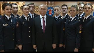 Putin Greets Russian Police: Your Difficult Occupation Is More Than A Job – It Is Your Destiny!
