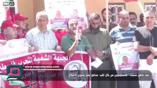 مصر العربية | بعد تدهور صحته.. فلسطينيون عن بلال كايد: صاعق يفجر سجون الاحتلال