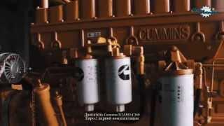 Двигатель Cummins NTA855 C360 Евро 2 ООО
