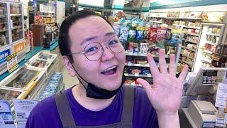 [생방송 양재근tv] GS25 주말에 뭐 먹징? ㅣ 수다 ㅣ 먹방 ㅣ 가게방아들래미 ㅣ