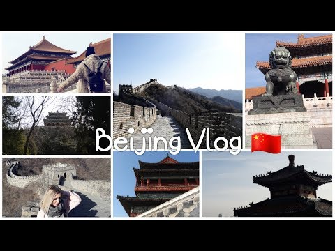 Travel Vlog 🏯 Beijing | New Year in Beijing, Forbidden City, Summer Palace, Mutianyu