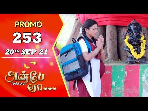ANBE VAA   Episode 253 Promo   அன்பே வா   Virat   Delna Davis   Saregama TV Shows Tamil