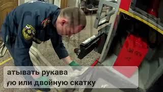 Устройство для смотки пожарных рукавов (на АЦ)