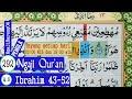 BELAJAR MENGAJI QURAN SURAH IBRAHIM AYAT 43-52 PELAN DAN TARTIL #PART 292