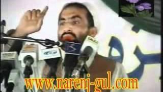 Pashto-Afghan Patriotic Poetry, Speraa Afghanistan; Divide Pakistan & Reunite Pashtuns=Afghans!!