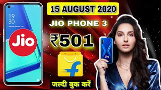 ₹501 बुकिंग जोड़ो से चल रही || jio phone 3 5g unboxing || ₹1399 || 32MP📸 ||jio phone 5g unboxing