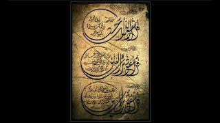 Красивое чтение суры аль Ихляс аль Фаляк и ан Нас