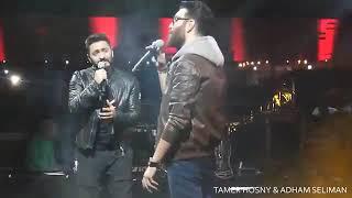 تامر حسني وأدهم سليمان   بتغيب   Tamer Hosny ft  Adham Seliman