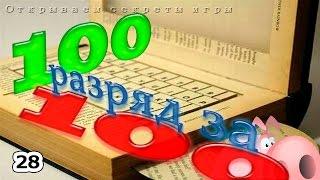Чехонь База Хопер Русская рыбалка 3 7 5.