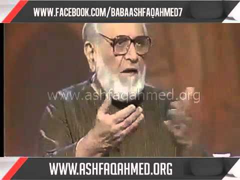 Zavia Ashfaq Ahmed - Allah k sath dosti