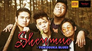 YOKOSUKA BLUES: A SHENMUE STORY | A Live-Action Shenmue Film