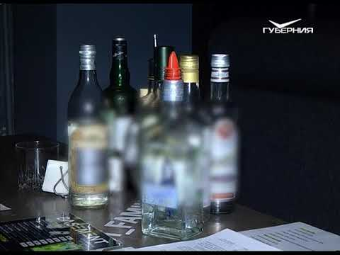 У 5 предпринимателей Самарской области изъято свыше 600 л алкоголесодержащих напитков