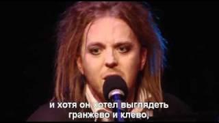 Tim Minchin - Rock&Roll Nerd (rus Sub)