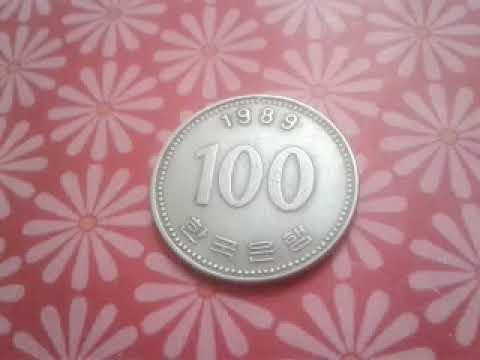 Korea-South 100 Won 1989 Coin Value and Rare Exp.