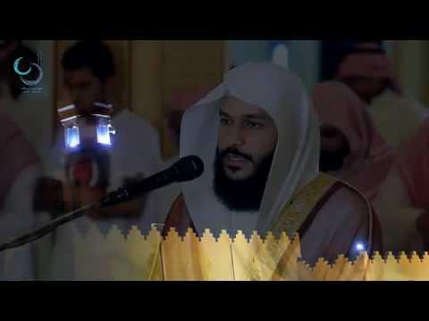 bacaan-termerdu-syaikh-abdurrahman-al-ausy-~-surat-al-haqqah-dan-al-ma'arij