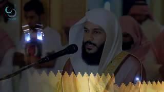 vuclip Bacaan Termerdu Syaikh Abdurrahman Al Ausy ~ Surat Al Haqqah dan Al Ma'arij