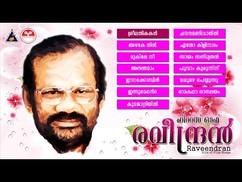 Hits Of Raveendran Film Songs | Raveendran Mash Latest Collections | Latest Songs Upload 2016
