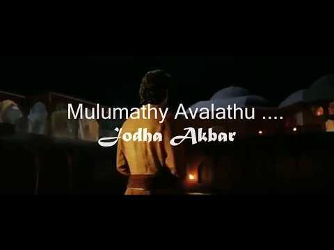 Jashn-E-Bahaaraa (Instrumental Music) - Jodhaa Akbar BY ABHILASH ASHOK KUMAR