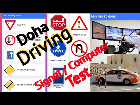 Doha Driving Academy Test l Signal Test l Computer Test