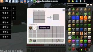 """^Minecraft^ surival ep.1 """"tante caz**te"""" by Ticky"""