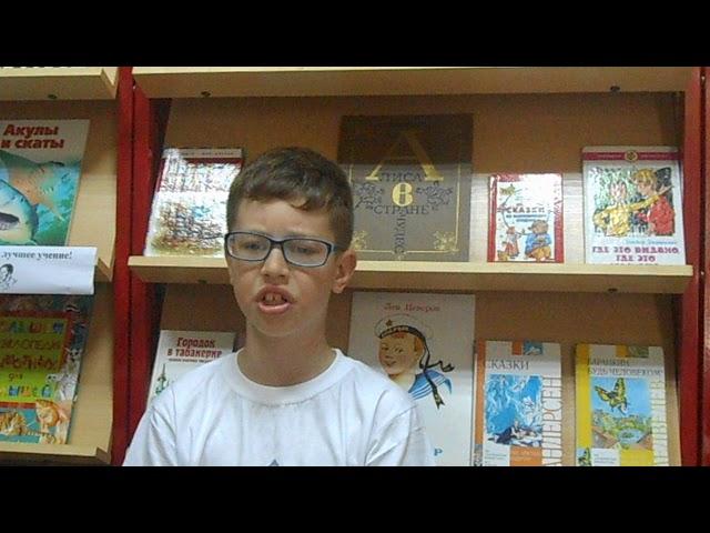 Изображение предпросмотра прочтения – АртемАдаркин читает произведение «В пилотке мальчик босоногий» А.Т.Твардовского