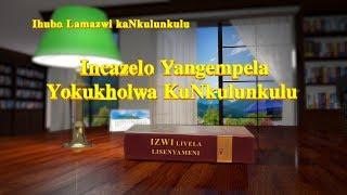 """Zulu Gospel Music """"Incazelo Yangempela Yokukholwa KuNkulunkulu"""" (Zulu Subtitles)"""