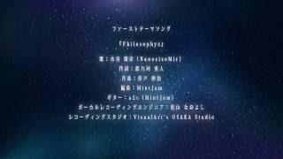 Visual novel Rewrite - Nakatsu Shizuru Ending