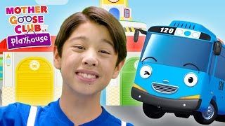 Repeat youtube video Real Tayo Bus   Driving in My Car   Mother Goose Club Playhouse Kids Video