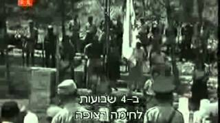 Israel - Birth Of A Nation (History Channel 1996)