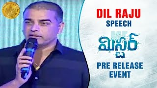 Dil Raju says Mister Movie will be a Trendsetter | Mister Movie Pre Release Event | Varun Tej