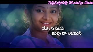 Nenani Neevani WhatsApp Status With Lyrics | Kothabangarulokam Movie |