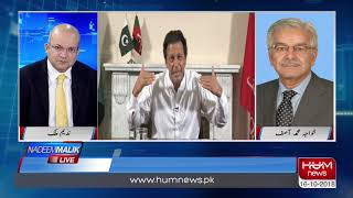 Program Nadeem Malik Live with Nadeem Malik, October 16, 2018 l HUM News