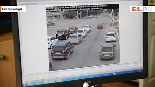 Как работают камеры фиксации нарушений ПДД
