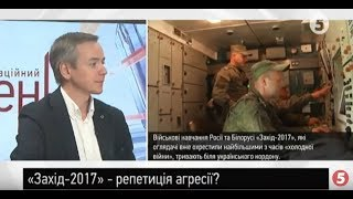Олександр Хара, Мар'яна Кузьо / ІнфоДень / 19 09 2017 / Ч  2