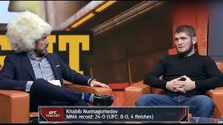 Хабиб Нурмагомедов пришел на передачу UFC FOX , чтобы поговорить обо всём в ММА