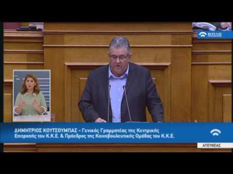 Ομιλία Γ.Γ. ΚΚΕ Δ.Κουτσούμπα στην Προ Ημερησίας Διατάξεως Συζήτηση (Αγρότες) (18/01/2017)