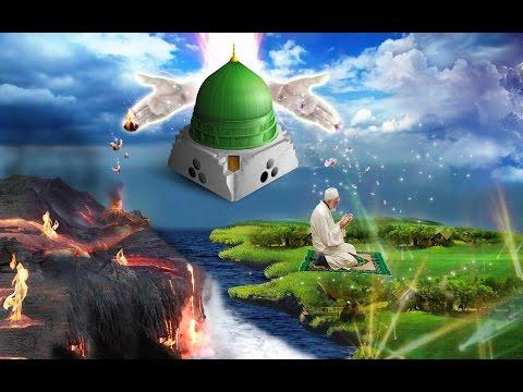 Как Раб Аллаха должен воспринимать предопределение ?