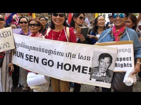 RFA Khmer - Australia-Asian Meeting