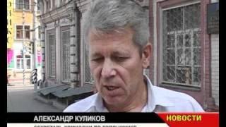 Достопримечательности Саратова(, 2010-08-12T15:15:08.000Z)