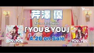 2017年4月26日発売 芹澤優デビューミニアルバム「YOU&YOU」 リード曲「V...