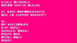 作詞:M RIE&池永康記 作曲:M RIE 編曲:加藤みちあき.